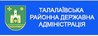 Талалаївська РДА